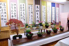 44年目の蓮正寺公民館文化祭 | 小田原 回覧板系フリーマガジン おとなりさん