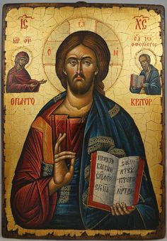 Pantocrator (Mount Athos) Hand-Painted Byzantine Icon