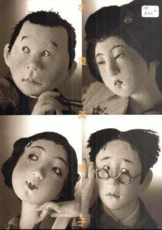 """Taishou Kinenkan"" Dolls By Mieko Minazumi: Mieko Minazumi: Amazon.com: Books"