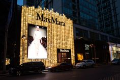 """MAX MARA,BEIJING,China, """"In the search for unusual store-fronts inevitably you end up in Asia"""", pinned by Ton van der Veer"""