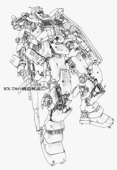 robots and stuff Gundam Wing, Gundam Art, Cyberpunk, Aliens, Gundam Wallpapers, Drawing Sketches, Drawings, Tech Art, Fiction