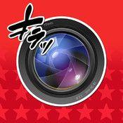 Manga-Camera - Turn your photos into manga art.