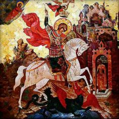 Sergei Kuzin. St George and the Dragon. 12 Good Works. 2007