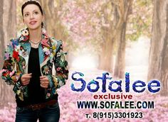 """№15 Handmade women's short leather jacket """"Spring"""" - Exclusive leather jackets&blazers. Women's clothes leather jackets from real python skin,genuine crocodile (alligator) hide skin, suit, coat, vest, dress of leather. Luxury Sheepakin. Mittens&Earmuffs fur red/silver fox, mink. Shop for jackets. Costumes for movie stars, concert, dance, show. Make to order luxury leather clothing."""