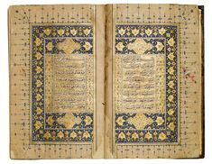 AN EXTREMELY FINE ILLUMINATED OTTOMAN QUR'AN, COPIED BY MUSTAFA DEDE, TURKEY, FIRST HALF 16TH CENTURY