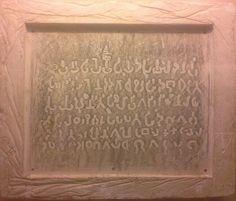 The Kapilesvara Inscription of Ashoka, circa century BCE, talking about Ashoka's visit to Lumbini, and declaring Lumbini free of taxes and hence paying only one-eighth of the produce. History Of India, Language, Free, Languages, Language Arts