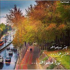 Beautiful Sinê City, Kurdistan, Iran.