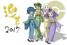 Lillie Mallow Lana & Acerola in kimonos that's really cute!