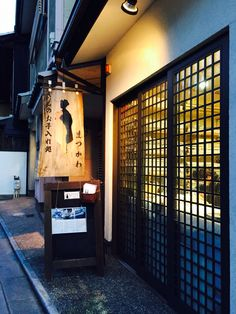 Beautiful signboard in Gion street.