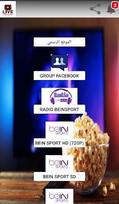 مشاهدة قنوات Osn على الاندرويد 2019 Food Breakfast Oatmeal