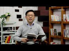 [생명의 삶] 20160321 실패한 자리에서 다시 시작하는 회개 기도 (마태복음 26:69~75) - YouTube