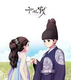 Moonlight Drawn by Clouds 구르미 그린 달빛 Park Bo Gum & Kim Yoo Jung EP 5 : ตามหานางรำปริศนา...คาใจ - Pantip