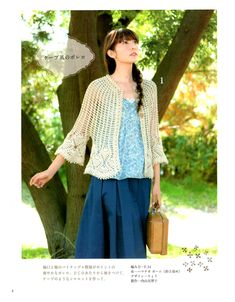 Summer sweater with diagrams