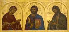 Deesis Byzantine Icons, Byzantine Art, Catholic Saints, Roman Catholic, Religious Images, Orthodox Christianity, Orthodox Icons, Kirchen, Christian Faith