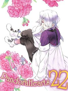Alternate Cover of Volume 22 of Pandora Hearts. I WANT THIS VOLUME VERSION