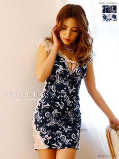 Fashion Models, Female Fashion, Womens Fashion, Ladies Fashion, Queen Fashion, Dress First, Asian Woman, Pretty Woman, Asian Beauty