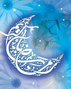Beautiful Moon - Islamic Calligraphy