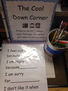 Cool down corner-the latest edition to my classroom. I need one at home too!