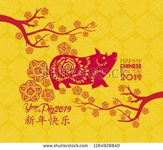 Happy Chinese new year - 2019 text and pig zodiac and flower. Chinese characters mean Happy New Year Character Meaning, Year Of The Pig, Happy Chinese New Year, Astrology Zodiac, Happy New, Royalty Free Stock Photos, Greeting Cards, Chinese Characters, Illustration