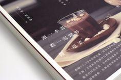 Affections for Food by Albert Cheng Syun Tang - ACST Design, via Behance