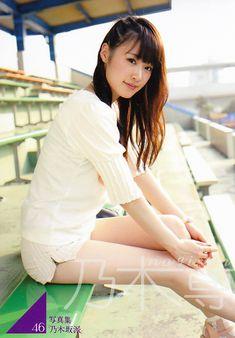 乃木坂46 高山一実 写真集乃木坂派特典生写真 発売中です。高山一実の生写真をお探しなら乃木坂46グッズの専門店-乃木専-へ。オンラインショップですので24時間買い物可能です! Japanese Beauty, Japanese Girl, Asian Beauty, Halle Berry, Covergirl, Pretty Girls, Asian Girl, Kawaii, Legs