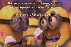 Αγιο ειχα.... Funny Greek, Funny Statuses, Greek Quotes, Just For Laughs, Life Is Beautiful, Laugh Out Loud, Minions, Funny Quotes, Jokes