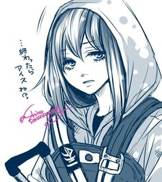 SAT Operative:Hibana Author:shinosaaaaaaang