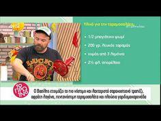 YouTube Greek Desserts, Tasty Videos, Fish Recipes, Sweet Home, Youtube, House Beautiful, Youtubers