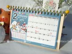 ミャウ卓上カレンダー2014☆モスリング | ミャウの売店 Miaou Desk Calendar 2014 Now on Sale!!