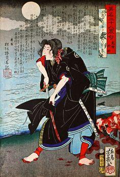 """""""英名二十八衆句"""" 月岡芳年 Tsukioka Yoshitoshi http://www.muian.com/muian04/04yositosi02.htm"""