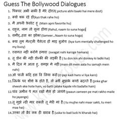 One Minute Paper Party Game: Guess The Bollywood Dialogues