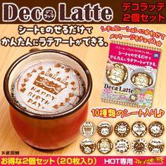 F/S TAKARA TOMY Decco Latte - Latte art seat Original set x2 Japan Kawaii! 242 #TakaraTomy