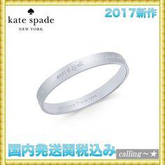 セレブ愛用者多数☆kate spade new york☆Magic Idiom Bracelet