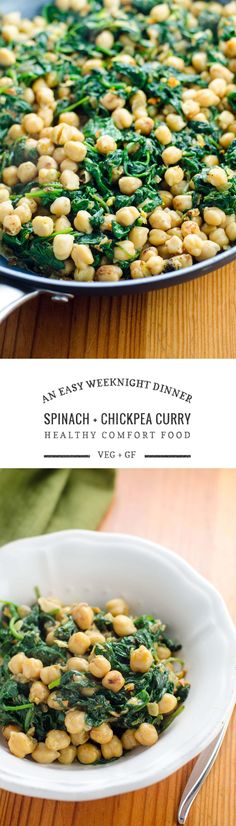 In 20 minutes, this Indian spinach and chickpea curry recipe yields a super-flavorful and healthful vegetarian meal for 4. Gluten free, with vegan option.