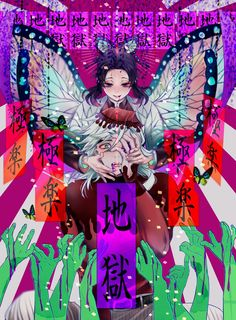 Anime is a collection of art prints & products made by artists, curated by Live-Art - supporting independent artists worldwide. Anime Demon, Manga Anime, Anime Art, Demon Slayer, Slayer Anime, Aldnoah Zero, Art Of Living, Character Concept, Anime Couples
