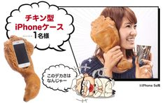 Featured Image for KFC Japan has some of the weirdest promo products we've ever seen