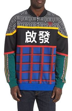 11b52544ffceb ADIDAS ORIGINALS Designer x Pharrell Williams Solar Hu Pullover Sweatshirt