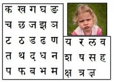 A few years ago, it was literally impossible to type Nepali and now it is possible via Nepali Unicode