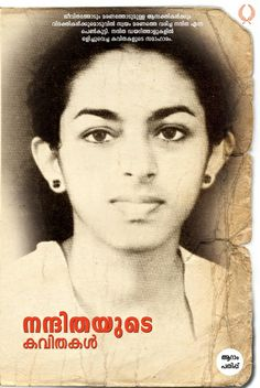 Read the most exotic poems from the book of 'Nadhithayude Kavithakal' exclusively at Grandpa store. http://grandpastore.com/books/view/nandithayude-kavithakal-9327.html Nandhitha K S was a blessed writer whose lines still beat in her readers. Nandhithayude Kavithakal was her breakthrough. She was born in Wayanadu, Kerala. She committed suicide and let her readers in distress. Her poems still have life in it.