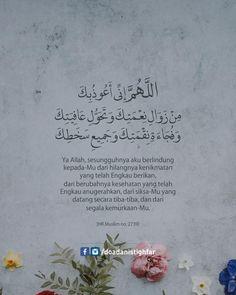Islamic Love Quotes, Islamic Inspirational Quotes, Muslim Quotes, Religious Quotes, Doa Islam, Islam Quran, Quran Verses, Quran Quotes, All Quotes