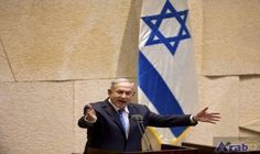 Israel rebukes Obama's remarks on Iran nuclear…