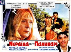 Kaito, Greece, Movie Posters, Google, Greece Country, Film Poster, Billboard, Film Posters