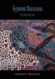 Vasylyna Buryanyk - Somnium, 2016