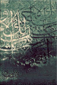 Faith in the dark desert (Sako Tchilingirian) Arabic Calligraphy Design, Islamic Calligraphy, Calligraphy Alphabet, Calligraphy Fonts, Islamic Art Pattern, Islamic Paintings, Islamic Wall Art, Arabic Art, Typography Art