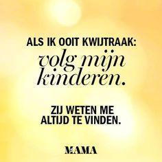 #enoveral #kekmama