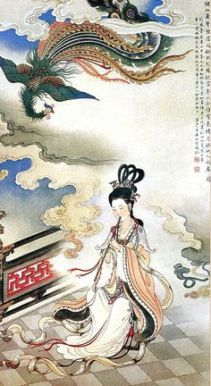 Chinese Philosophy of Beauty