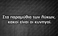 Greek quoteswww.SELLaBIZ.gr ΠΩΛΗΣΕΙΣ ΕΠΙΧΕΙΡΗΣΕΩΝ ΔΩΡΕΑΝ ΑΓΓΕΛΙΕΣ ΠΩΛΗΣΗΣ ΕΠΙΧΕΙΡΗΣΗΣ BUSINESS FOR SALE FREE OF CHARGE PUBLICATION