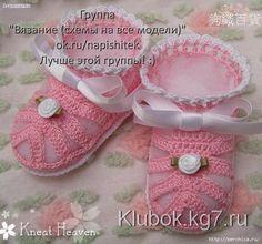 d251e5b1b8b72 14 meilleures images du tableau Crochet Mariage