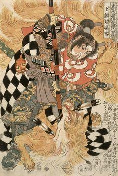 "Japanese Art Print ""Hirotsune Battling the Nine-Tailed Fox on Nasu Moor"" by Kuniyoshi Utagawa, woodb Japanese Art Prints, Japanese Drawings, Japanese Tattoo Art, Japanese Painting, Tamamo No Mae, Grand Art, Japanese Warrior, Traditional Japanese Art, Japan Tattoo"