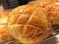 湯種的菠蘿奶酥麵包